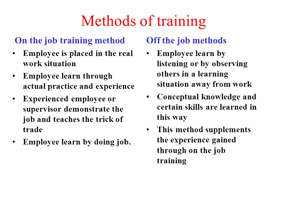 On the job training experience essay