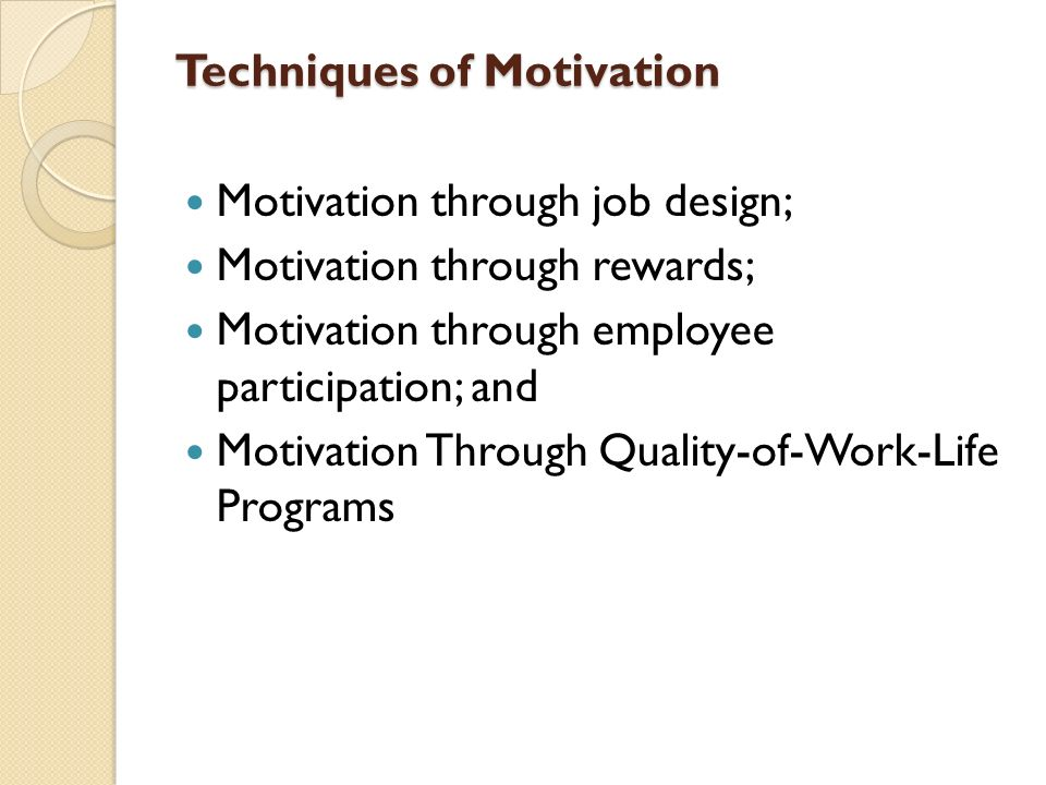 theories of motivation to staff The impact of the motivation on the employee's perfor  employee [s performance, motivational theories  motivation is the most important matter for every.
